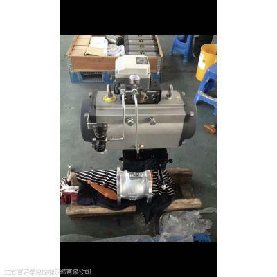AT-SR160 富罗泰克 双作用气动执行器 蝶阀气缸 无锡气动执行器 小口径阀门控制器