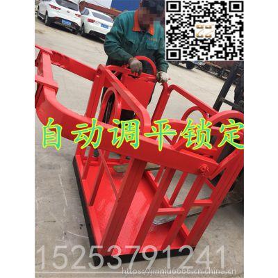 邵阳吊车专用吊篮 吊车顶框