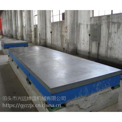 实验平台,实验平板,铸铁实验平台,铸铁实验平板