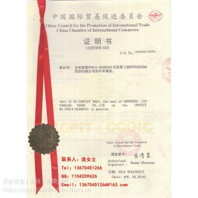 做沙特的发票 香港企业单抬头的发票该怎么办理
