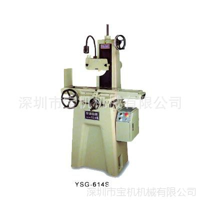 宇青YSG-614S手摇平面磨床 +台湾原装精品