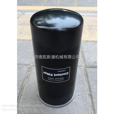 供应英格索兰机油滤芯 油过滤器 机油过滤器滤芯