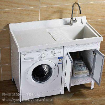浴室柜铝材 洗衣柜铝材