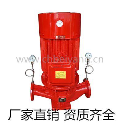 CCCF认证电动机消防泵组XBD6.0/25G-L/30KW