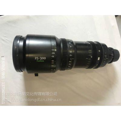 富士Fujinon 25-300mm T3.5 镜头