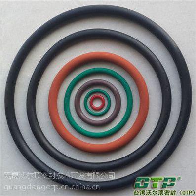 进口胶料EPDM三元乙丙橡胶O型圈