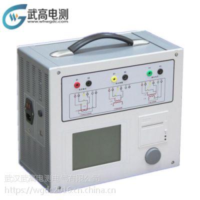 WDCTP-100P 变频式互感器综合测试仪价格