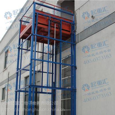 四川泸州行车畅销产品升降货梯-起重汇