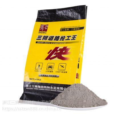 长期供应道路抢修王,浙江高 档产品