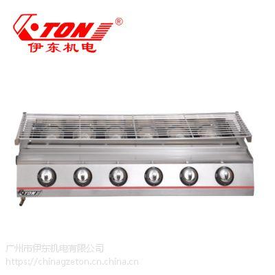 伊东厂家 K23烧烤炉 户外不锈钢燃气环保玻璃烤肉面筋 红外线烤生蚝机