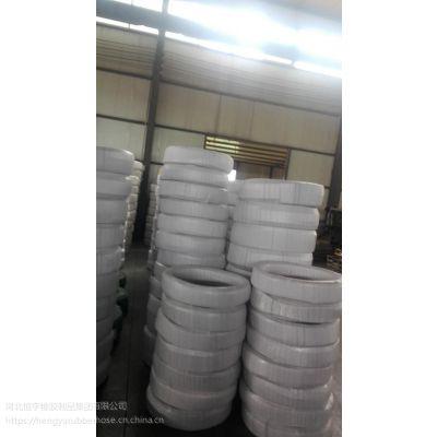 济南批发0.3#钢丝编织而成的10Ⅰ橡胶软管找河北恒宇集团