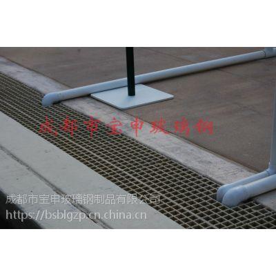 污水处理厂玻璃钢格栅38*38*38