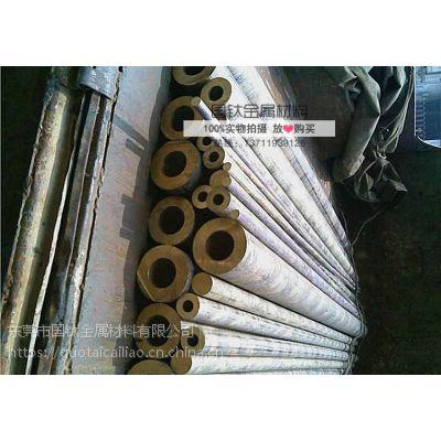 QAl10-4-4铝青铜板 铝青铜棒