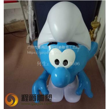 卡通雕塑 玻璃钢蓝精灵雕塑 摆件