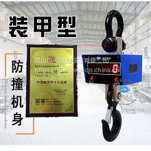 昆山电子秤、电子地磅、电子吊磅、电子汽车衡维修厂家