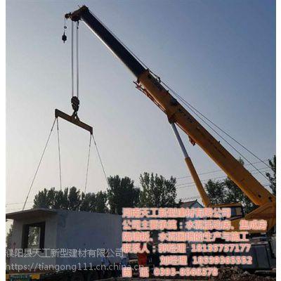 钢筋水泥活动房、台前活动房、天工新型建材