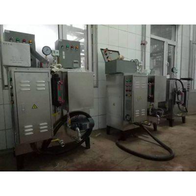 旭恩商用36KW电热蒸汽发生器评价