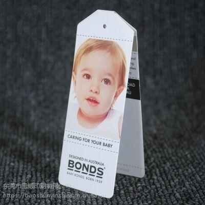 宝顺印刷吊牌定做定制儿童内衣吊牌来样加工东莞厂家直销