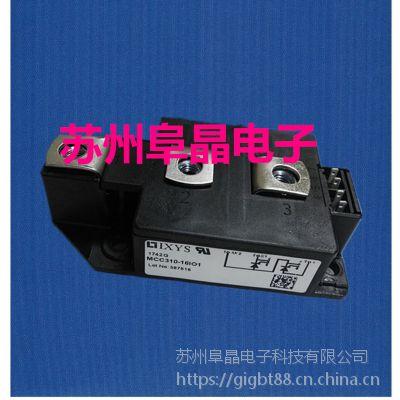 MCC250-12I01全新IXYS模块MCC250-16I01B模块MCC250-18i01