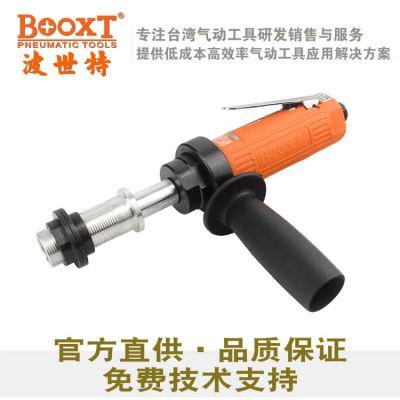 BOOXT波世特BX-2015AD多功能打磨机木雕打磨机气动八角砂纸机