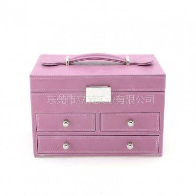 品牌PU皮质超大容量珠宝首饰盒皮盒收纳盒包装盒饰品皮盒定制生产厂家