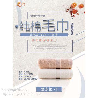 西安毛巾绣字 广告礼品毛巾批发 竹纤维纯棉毛巾做字