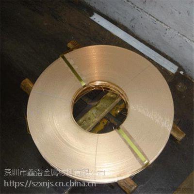 进口T2紫铜带 耐高温铍铜带 拉伸紫铜带 国标C1100纯铜带