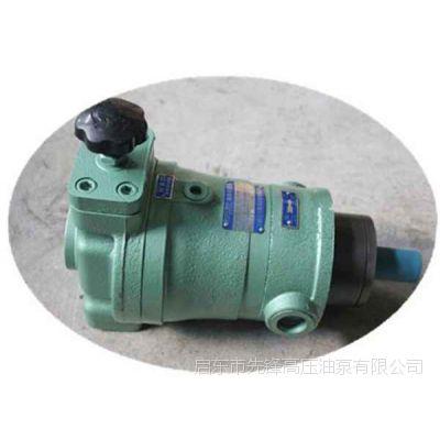 25scy14-1b轴向柱塞泵