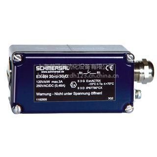 施迈赛防爆产品-磁簧开关EX-BN 20-01Z-3G / D