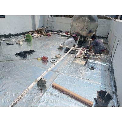 深圳哪找品质哪找服务哪找专业哪找创新防水补漏工程公司