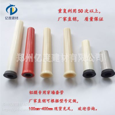 普通pvc管和锥型管有什么区别