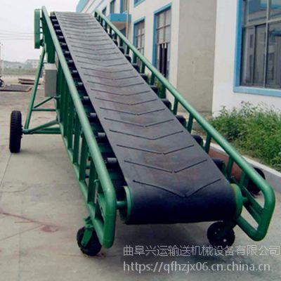 常熟市沙子V槽输送机 高栏车装卸货用皮带输送机 兴运