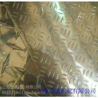 五金铝带生产厂那优惠加工批发