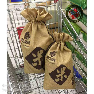 厂家供应大米布袋大米袋子包装袋米袋子郑州现货