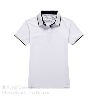 短袖T恤衫 北京t恤衫定制 高档t恤衫 精棉T恤定做 环诚制衣