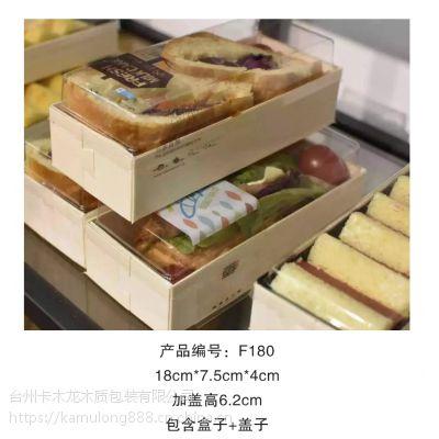 卡木龙长方形木质烘焙包装盒子西点三明治蛋糕打包盒子饼干曲奇盒