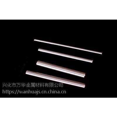 Y1Cr18Ni9不锈钢棒 自动车床专用不锈钢棒 易切削不锈钢棒