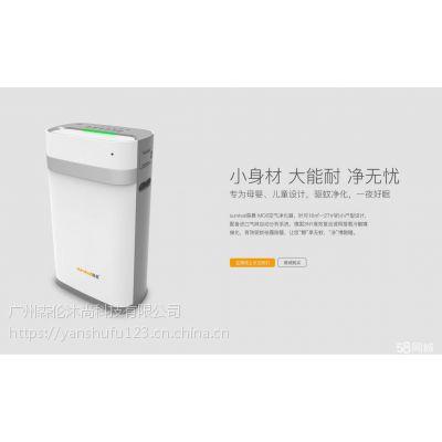 潍坊Survival森晨空气净化器MC6智能家用母婴房空气过滤净化除甲醛雾霾PM2.5信阳