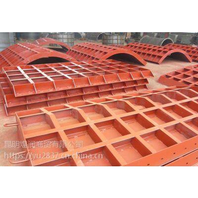 云南钢模板价格信息、平面模板采购价格