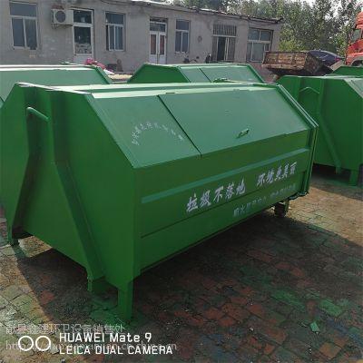 献县鑫建批发钩勾臂式垃圾箱 农村户外可移动式车厢式挂勾式大型铁垃圾箱