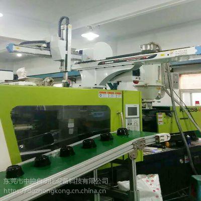 震雄注塑机专用机械手东莞市横走伺服机械手好用实用、价格便宜