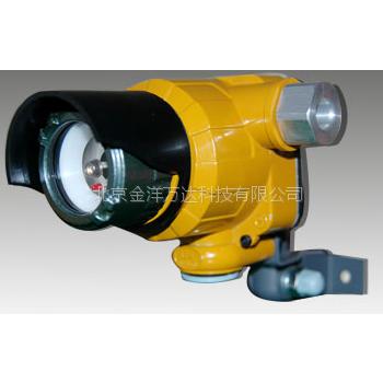 隔爆型紫外火焰探测器 型号:JY-BK51Ex/IR 金洋万达