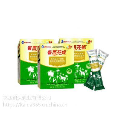 会销中老年人纯羊奶粉新疆伊犁雪莲乳业厂家直销可承接OEM贴牌代加工