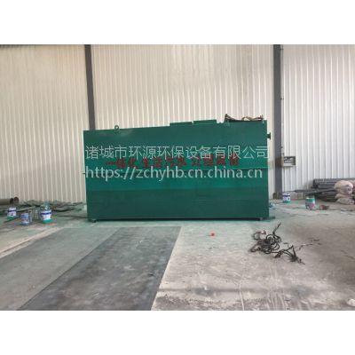 山东环源HY-DM-100旅游集散中心污水处理设备