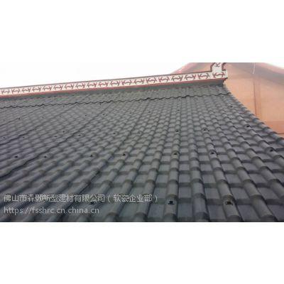 屋顶隔音隔热瓦 高防腐高强度屋面材料,耐候防火树脂瓦价格