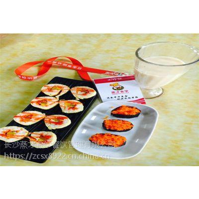 正宗的寿司技术 蒸才食学寿司培训班整店指导