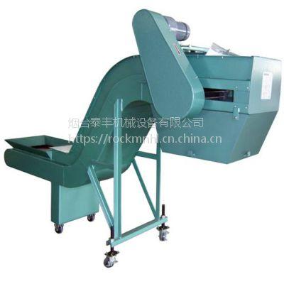 刮板式排屑机 刮板式排屑机 磁性排屑机和螺旋式排屑机哪家好?烟台泰丰机械质量好价格优您的优质选择!