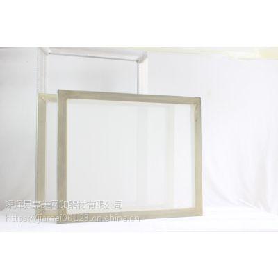 石家庄加厚丝印铝合金网框 绷网框抗扭曲高质量厂家