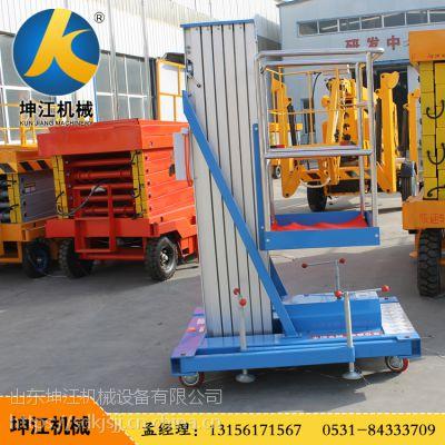 厂家生产铝合金式单双桅柱高空作业升降机多桅柱14米高空作业平台家用小型升降货梯液压云梯电动举升机械