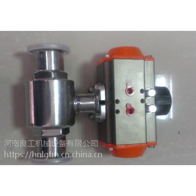 气动卫生级球阀Q681F